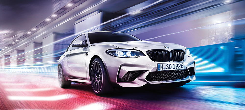 BMW M2 Competition Frontaufnahme
