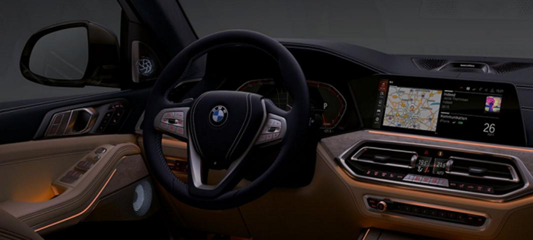 BMW X7 Innovation