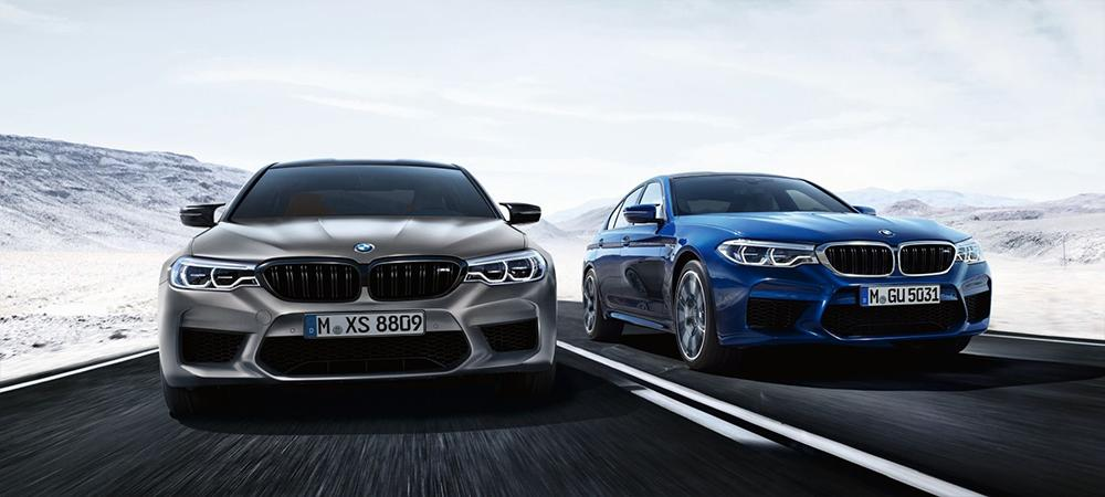 BMW M5 Competition - frontale Ansicht